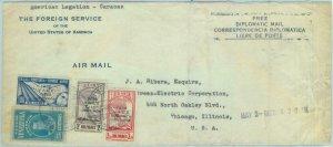 84323 -  VENEZUELA - POSTAL HISTORY - Diplomatic Mail COVER to USA 1938  Planes