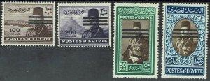 EGYPT 1953 BAR OVERPRINTED KING 100M - 1 POUND