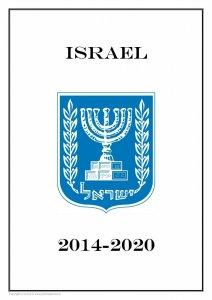 ISRAEL 2014 - 2020  PDF PDF(DIGITAL) STAMP ALBUM PAGES