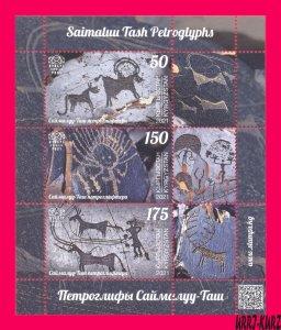 KYRGYZSTAN 2021 History Archaeology Stones Petroglyphs Saimaluu Tash m-s MNH