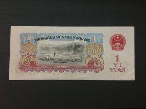 China banknote,  UNC, Genuine,  List 1825