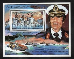 Libya # 965 ~ Souvenir Sheet, Single Stamp ~ Mint, HM