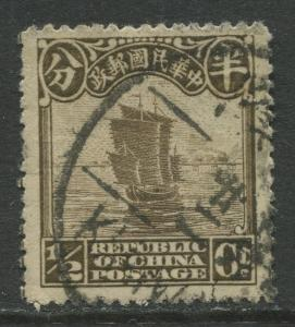 China - Scott 248 -Junks -Second Peking Printing -1923 -Used - Single 1/2c Stamp