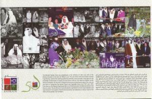 HERRICKSTAMP NEW ISSUES BAHRAIN Sc.# 724 Garden Club 2015 Sheetlet