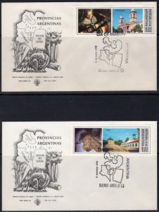Argentina 1975 (8.03.1975) Sc# 1058/1062 Tourist Publicity Set (5v) in 5 FDC