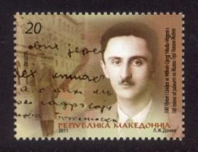 Macedonia Sc# 577 MNH Millosh Gjergi Nikolla