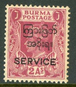 Burma 1947 Interim Government Official 2a Claret SG O46 MNH C262