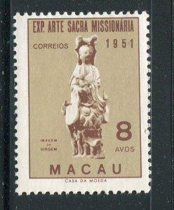 Macao #365 Mint  - Make Me A Reasonable Offer