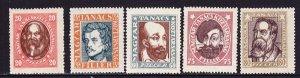 Hungary #198 - 202 MNH Singles