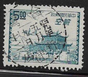 REPUBLIC OF CHINA, C67, USED, KOXINGA SHRINE