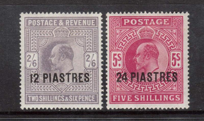 Great Britain Offices In Turkish Empire #11 & #12 VF Mint
