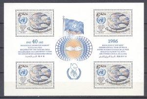 CZECHOSLOVAKIA  BIRDS #2551...SHEET of 4...MNH...$12.00