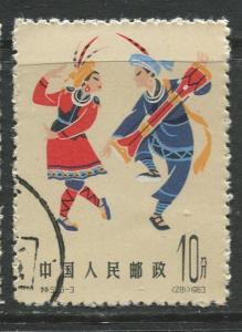 China - Scott 704 -Dancers Issue - 1963- CTO - Single 10f Stamp