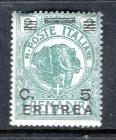 ERITREA 59 MH  Somalia stamp overprinted & Surcharged  - Elephant
