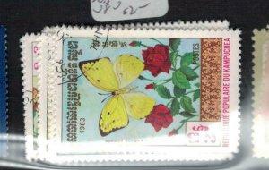 Cambodia Butterfly SC 386-92 VFU (4egc)