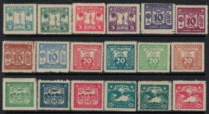 Paraguay #C56-73*/u  CV $4.95