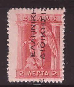 Greece Scott N111 occupied Turkey overprint 1912