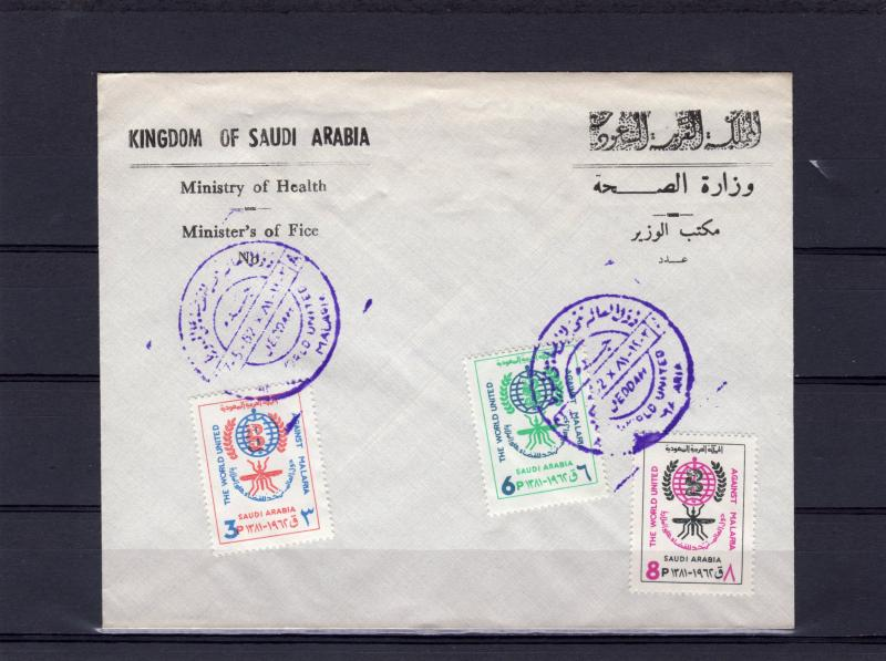 Saudi Arabia 1962 Sc#252/254  WHO drive to escalate Malaria/Mosquito Set FDC