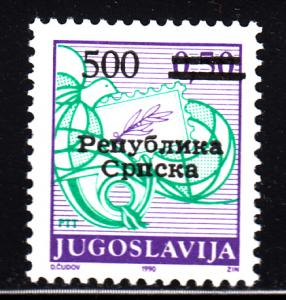 Bosnia and Herzegovina Serb Admin MNH Scott #10 500d on 50p Yugoslavia