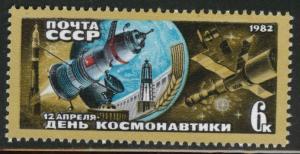 Russia Scott 5034 MNH** 1982 Space stamp