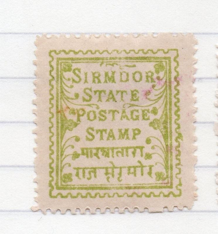 Sirmoor Indian States 1892 Early Issue Fine Used  207630