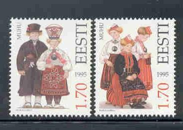 Estonia Sc 286-7 1995 folk costumes stamp set