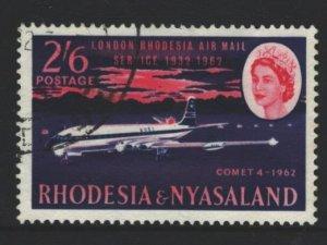 Rhodesia and Nyasaland Sc#182 Used