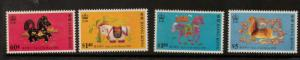 HONG KONG SG631/4 1990 CHINESE NEW YEAR MNH