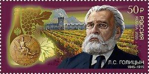 Russia 2020. 175th Birth Anniversary of Lev S. Golitsyn (MNH OG) Stamp