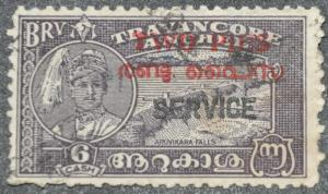 India Travancore-Cochin Scott #O1 – USED