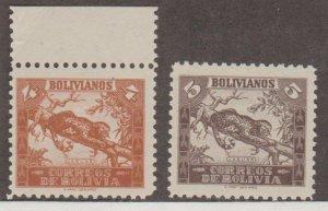 Bolivia Scott #267-268 Stamps - Mint NH Set