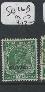 KUWAIT   (PP2704B) ON  INDIA KGV   1/2A  SG 16B     MOG