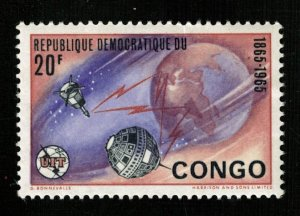 Space 1965 The 100th Anniversary of ITU Congo 20Fr (TS-533)
