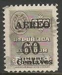 ECUADOR C246 VFU  Z1639-1