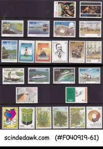 IRELAND - 1986 SPECIAL COMMEMORATIVE STAMPS IN A FOLDER ( 24V MNH)
