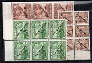 Malta KGVI 1948 1/4d, 1/2d & 1d MNH blocks Self Government WS14967
