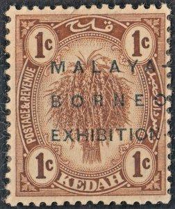 Kedah 1922 KGV 1c Malaya Borneo Exhibition Raised Stop Variety MH