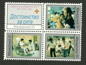 MACEDONIA-MNH** BLOCK OF 4 STAMPS, 50 - RED CROSS--1993. (106)