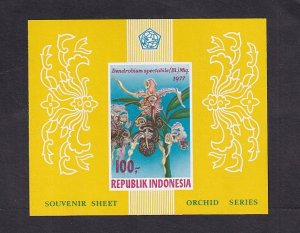 Indonesia   #1012a     MNH  1977  orchids  imperf sheet