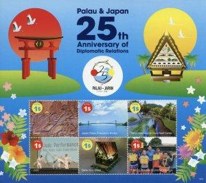 Palau Stamps 2019 MNH Diplomatic Relations Japan Bridges Judo Itabori 6v M/S