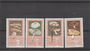 Ciskei  Scott#  102-5  MNH  (1987 Edible Mushrooms)