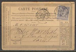 France 1878. PS. H&G 33 with Scott 80 affixed. Entire used by Chateau FVF