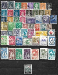 COLLECTION LOT OF 54 TURKEY 1929+ STAMPS
