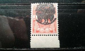 Burma #1N4 mint hinged e197.4824