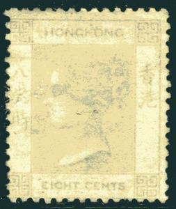 HONG KONG- 1862-3  8c Yellow Buff WMK.  A mounted mint example Sg 2