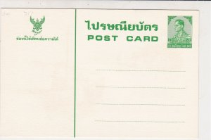 UNUSED Thailand Seafront Scene Illustration Stationary Stamp Card Ref 34994