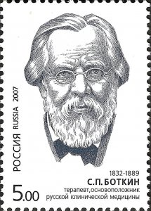 Russia 2007 75th Anni Birth S. P.  Botkin Health Medical Sciences People Stamp