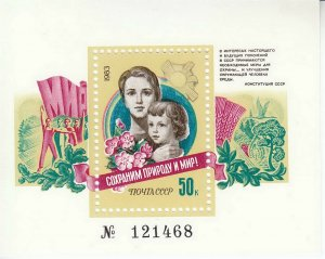 Stamp Russia USSR SC 5213 Sheet 1983 Environmental Protection Campaign MNH