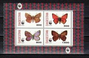 Dagestan, 91-94 Russian Local. Butterflies sheet of 4. ^