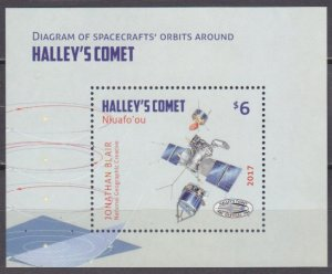 2017 Niuafo'ou B Halley's Comet